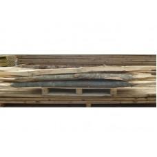 Cleft Chestnut Rail 2900mm