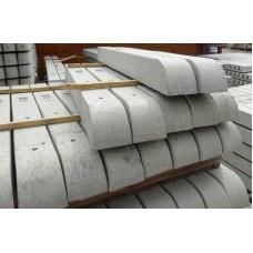 Concrete Fence Spur 1050 x 75 x 75mm